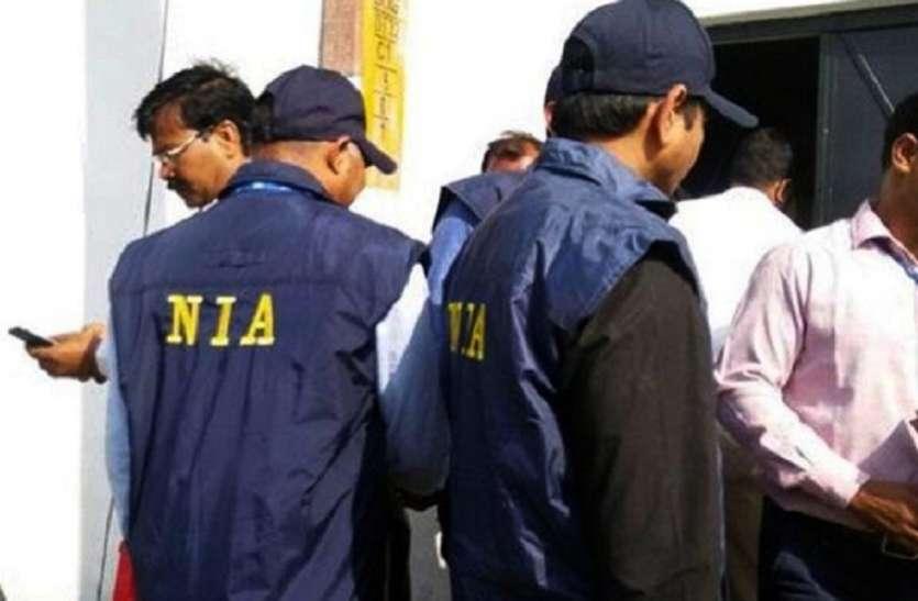 टेरर फंडिंग केस: दिल्ली से श्रीनगर तक एनआईए ने एनजीओ में छापेमारी