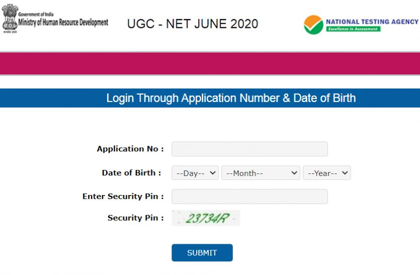 NTA UGC NET Admit Card 2020 जारी, 13 नवंबर तक आयोजित होने वाली परीक्षा के एडमिट कार्ड यहां से करें डाउनलोड