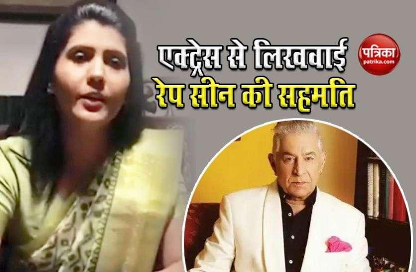 जब Dalip Tahil की शर्त पर एक्ट्रेस ने वीडियो शूट कर बताया रेप सीन का एक्सपीरियंस