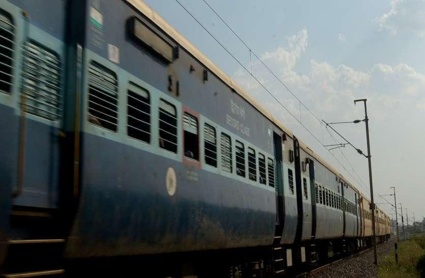 अब ट्रेन में सफर के दौरान यात्री करा पाएंगे एफआईआर, नहीं करनी पड़ेगी यात्रा भंग