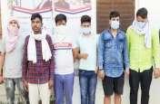 सपा के बड़े नेता का भाई साथियों के साथ बना रहा था लूट की योजना पुलिस ने किया गिरफ्तार