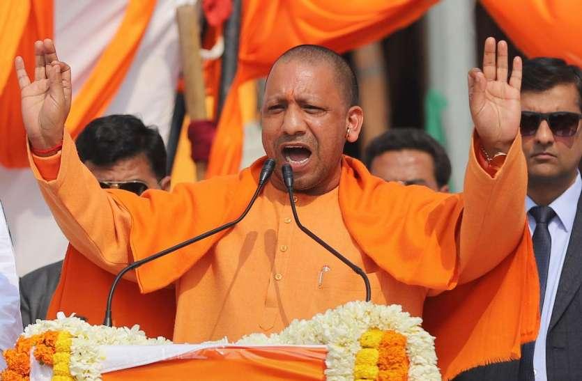 Bihar Election: बिहार में आज फिर गरजेंगे योगी आदित्यानाथ, एक के बाद एक तीन चुनावी सभा करेंगे यूपी के सीएम