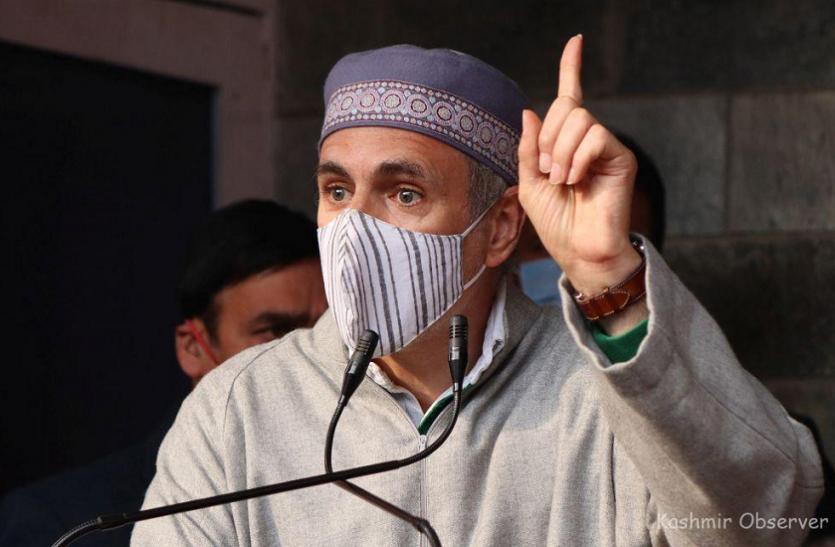 अन्य राज्यों में भूमि कानून जम्मू-कश्मीर में नए भूमि कानूनों से अधिक मजबूत:  Omar Abdullah