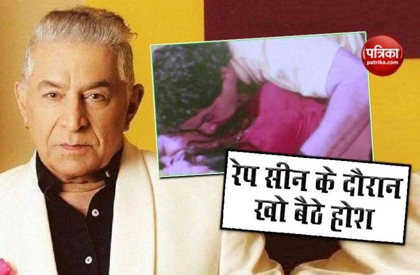 जब रेप सीन के दौरान बेकाबू हो गए थे अभिनेता Dalip Tahil, सेट पर अभिनेत्री ने जड़ दिया था जोरदार थप्पड़