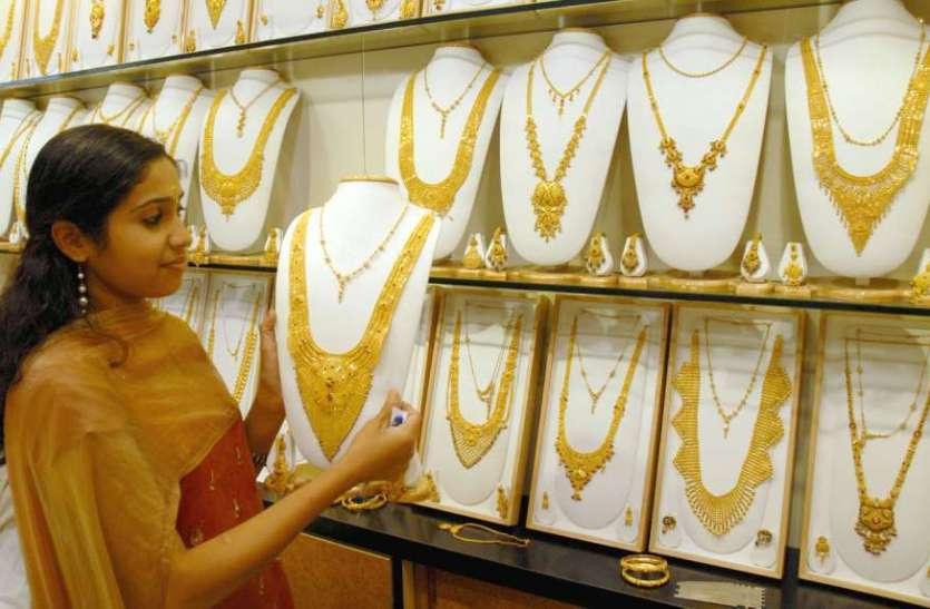 भारत में सोने की मांग घटी, यह साल पिछले 25 साल में सबसे खराब