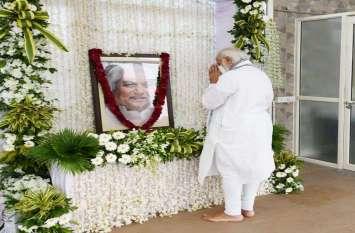 PM Modi: प्रधानमंत्री मोदी ने दिवंगत सीएम केशूभाई, दिवंगत महेश-नरेश कनोडिया को दी श्रद्धांजलि