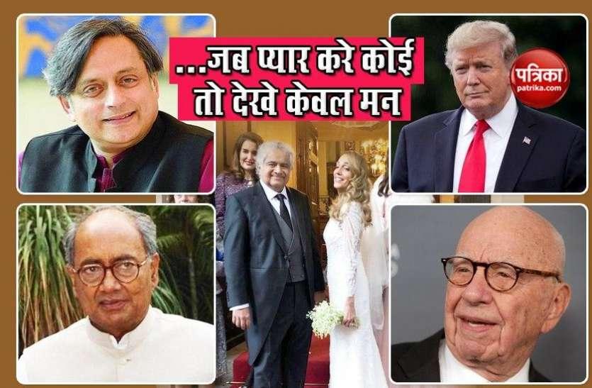 Harish Salve ही नहीं इन मशहूर हस्तियों ने भी रिटायरमेंट की उम्र में रचाई शादी, लिस्ट में डोनाल्ड ट्रम्प भी