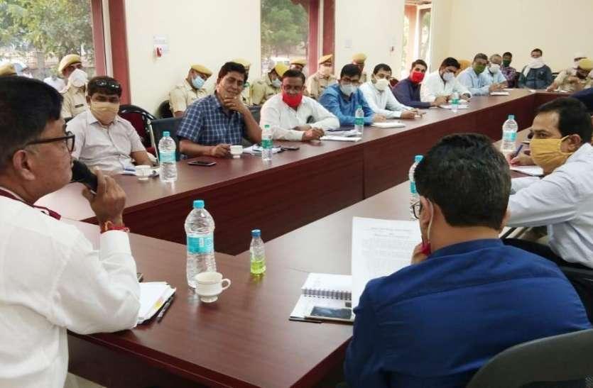गुर्जर आरक्षण आंदोलन को लेकर जिला प्रशासन अलर्ट ,जिले में धारा 144 लागू