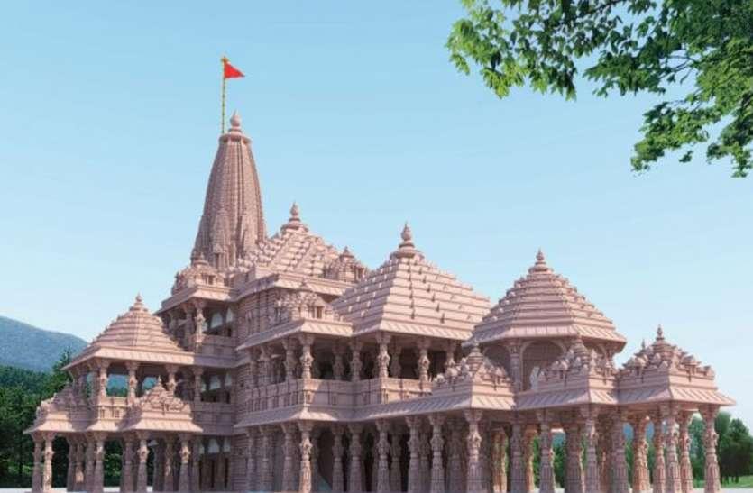 राम मंदिर निर्माण समिति की बैठक में Tata Consulting Engineers के अधिकारी भी हुए शामिल