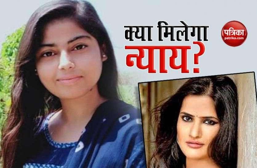 निकिता तोमर की हत्या पर सिंगर Sona Mohapatra ने जताया दुख, ट्वीट कर न्याय मिलने पर उठाए सवाल