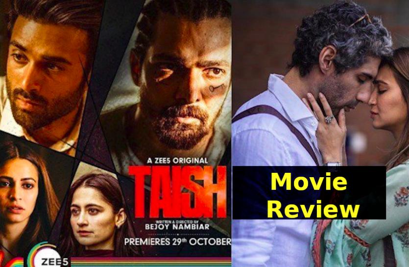Taish Movie Review : खून-खराबे की भरमार, भावनाओं के धरातल पर पूरी फिल्म लाचार