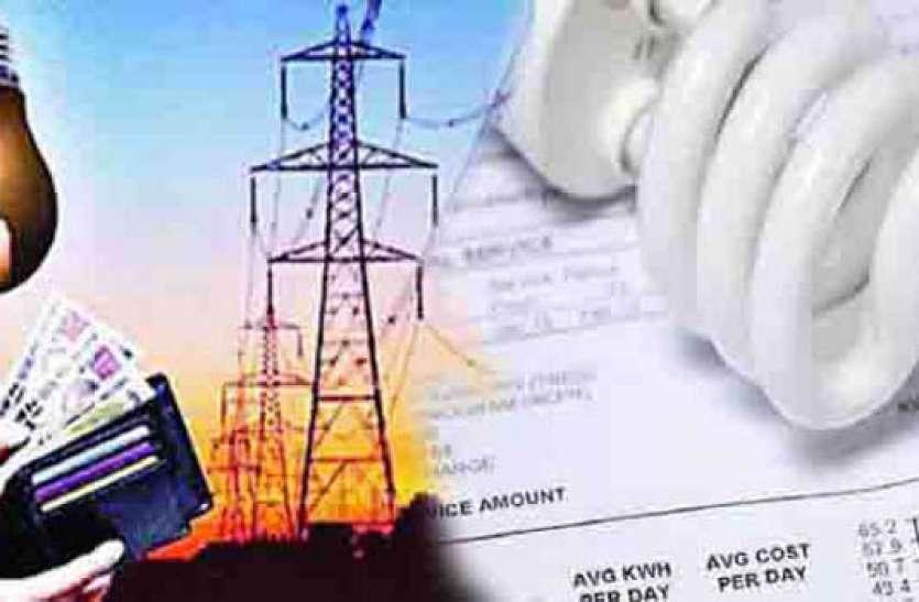 कलेक्ट्रेट के सामने बिल्डर को बिजली कनेक्शन में टूटे नियम, सरकार को 3 करोड़ रूपये का नुकसान!