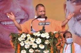लव जिहाद पर योगी की चेतावनी, कहा नहीं सुधरे तो राम नाम सत्य की यात्रा निकलेगी, बनेगा कानून