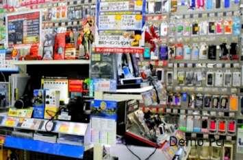 नकली इलेक्ट्रानिक आइटम भी खप रहे मार्केट में, जिम्मेदार नहीं निकलते जांच करने