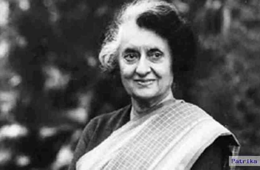 Indira Gandhi Death Anniversary: इंदिरा गांधी की पुण्यतिथि पर पीएम मोदी और राहुल गांधी ने किया नमन