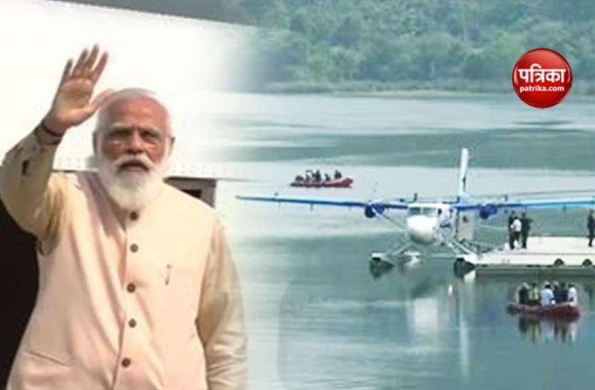 Sardar Patel Jayanti: देश के पहले SeaPlane ने भरी उड़ान, पीएम मोदी ने किया सफर