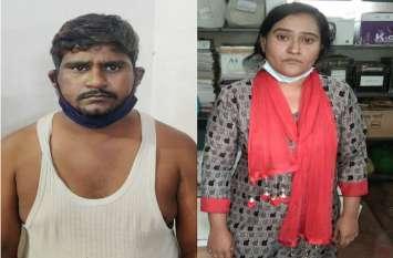 बोरी में बंद मिली लाश की गुत्थी सुलझी, पहली पत्नी, दामाद और नाबालिग बेटे ने की थी कादरबाड़ा के मालिक की हत्या