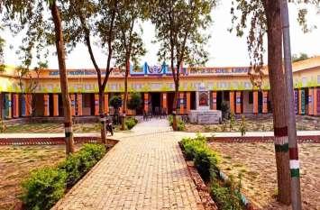 60 साल पहले पूर्वजों ने सरकारी स्कूल में बनाए थे 15 कमरे, अब नई पीढ़ी ने 10 लाख लगाकर बदली स्कूल की तस्वीर