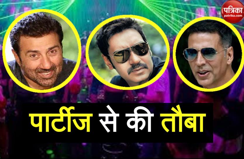 Bollywood Parties में क्यों नहीं जाते अजय देवगन, अक्षय कुमार और सनी देओल? खुद ने बताए कारण