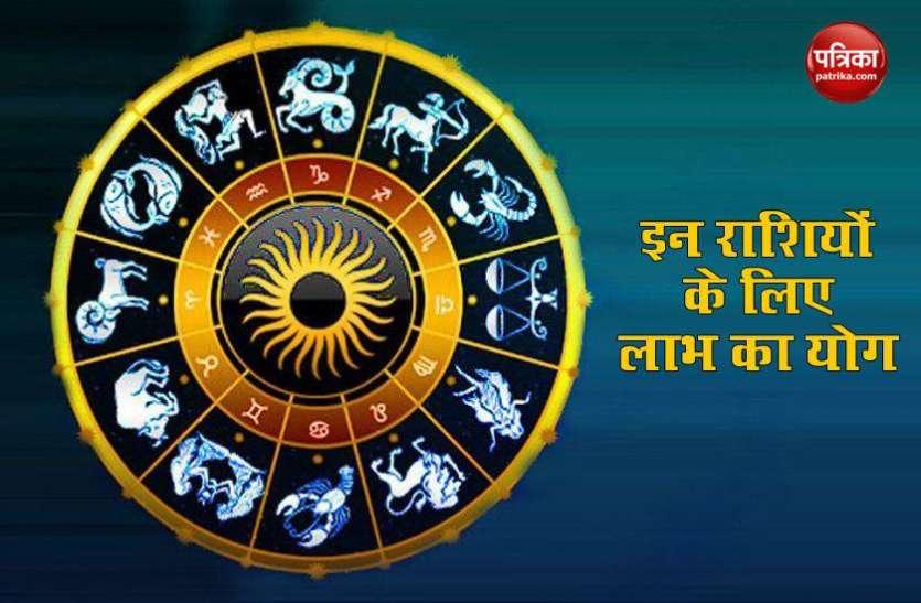 Surya Rashi Parivartan 2020: दिवाली के बाद सूर्य करेंगे राशि परिवर्तन, जानें किन लोगों को करेगा मालामाल