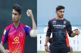 IPL 2020 : चार साल बाद प्रवीन दुबे को प्लेइंग इलेवन में मिली जगह, खेली 7 रन की नाबाद पारी