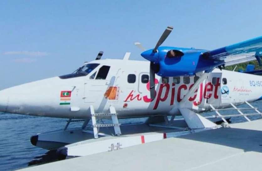 PM Modi करेंगे जिस Seaplane की शुरुआत, जानें उससे जुड़ी 5 खास बातें