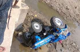 फतेहपुर में अधूरी नहर पुलिया से नीचे गिरा ट्रैक्टर, एक की मौत, दूसरे की हालत नाजुक