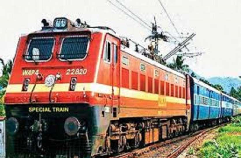 राजस्थान के लिए स्पेशल ट्रेन तो चला दी, अब यात्री ही नहीं मिल रहे, ट्रेन खाली