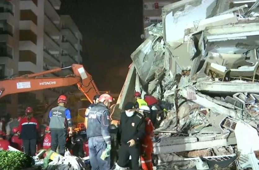 Earthquake: तुर्की में आए भूकंप में अब तक 17 लोगों की मौत, 700 से ज्यादा घायल