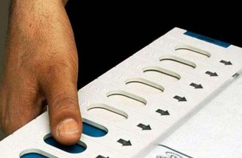 स्थानीय निकाय चुनाव : वरिष्ठ नेताओं की प्रतिष्ठा दांव पर