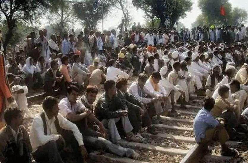 राजस्थान में गुर्जर आंदोलन : एमपी में ट्रेन के मार्ग बदले
