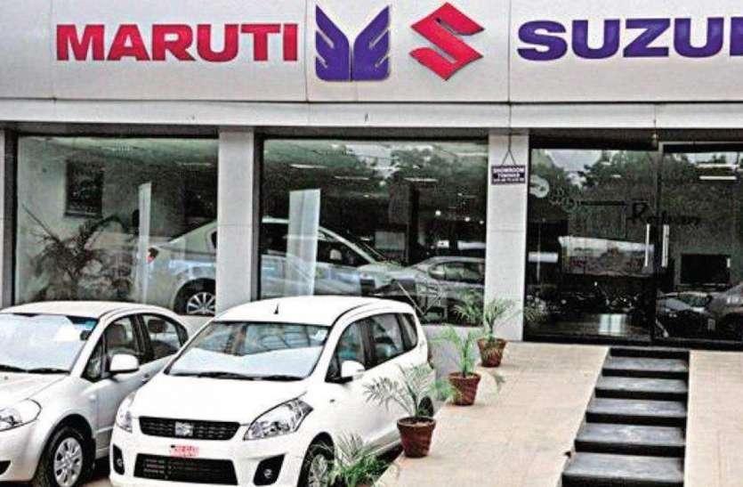 मारुति सुजुकी की अक्टूबर महीने में प्रत्येक घंटे बेची 250 से ज्यादा गाडिय़ां