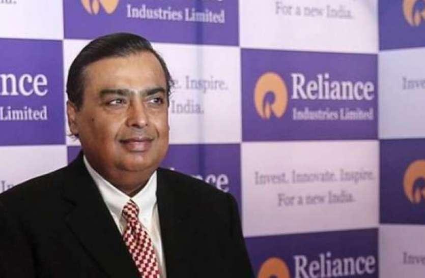 15 कारोबारी दिनों में 1.20 लाख करोड़ रुपए कम हो गई रिलायंस की हैसियत, जानिए कितना हुआ नुकसान