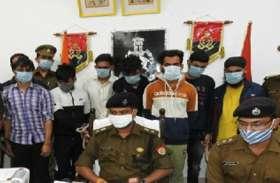 Breaking ऑन लाइन ठगी करने वाले अन्तर्राष्ट्रीय गिराेह के 10 सदस्य गिरफ्तार, पुलिस ने बंद कराए 1400 पेटीएम अकाउंट