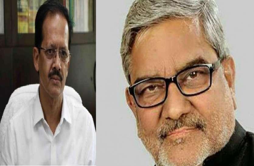 BJP सांसद का कलेक्टर नरसिंहपुर से नाराज, जानें क्या है मामला...