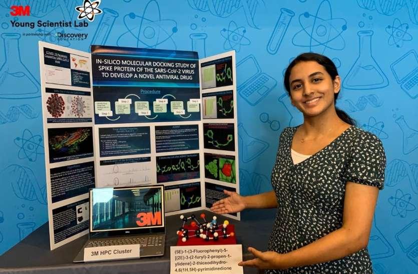 युवा प्रतिभा: भारतीय मूल की छात्रा अनिका ने ढूंढा कोविड-19 का पुख्ता इलाज, बनीं टॉप यंग साइंटिस्ट