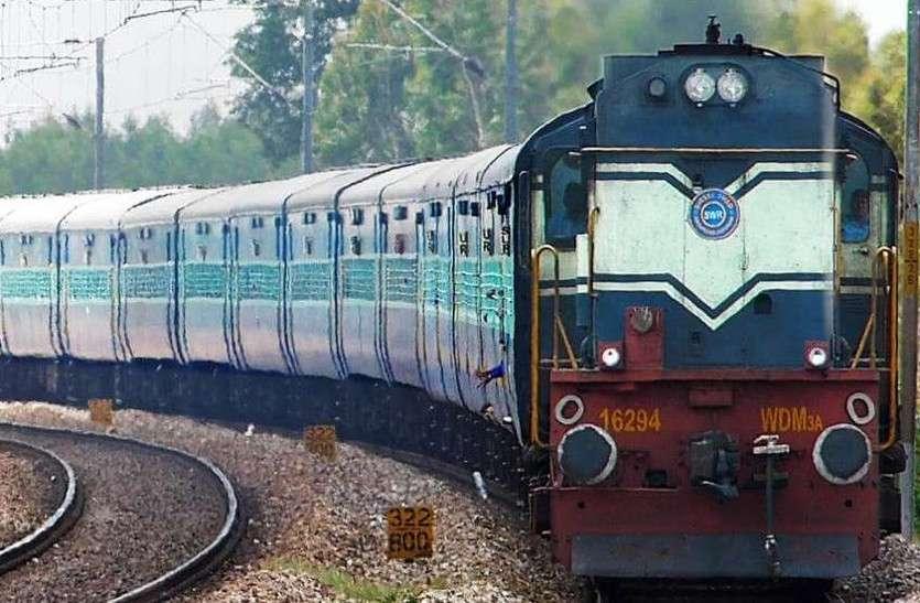 गुर्जर आंदोलन: रेलवे ने 17 पैसेंजर ट्रेन और 25 मालगाडिय़ों का रूट बदला, जयपुर होकर गुजरेगी