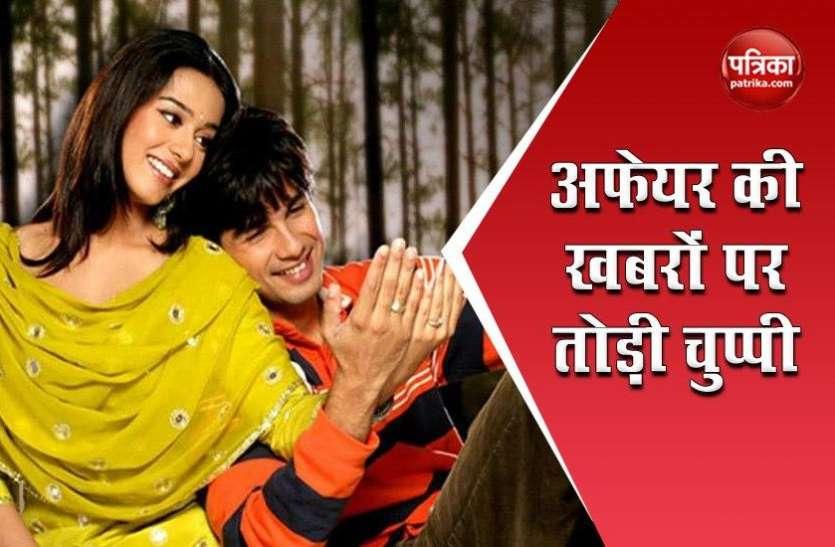 Shahid Kapoor के साथ अपने रिश्ते पर पहली बार बोलीं अमृता राव, कहा- हम तो एक-दूसरे के...