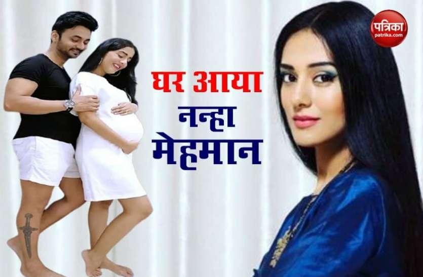 अभिनेत्री Amrita Rao ने दिया बेटे को जन्म, चार साल बाद बनी हैं मां