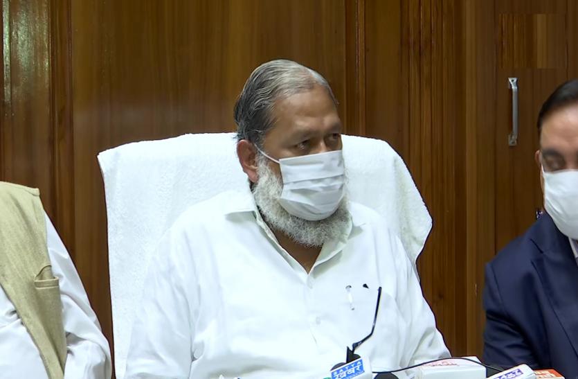 बल्लभगढ़ घटना पर बोले Minister Anil Vij - 'लव-जिहाद' के एंगल पर भी होगी जांच