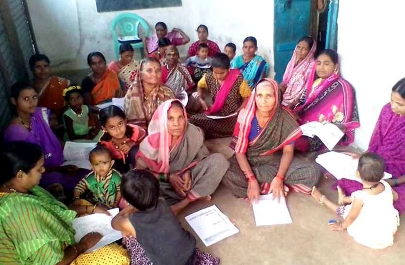 छत्तीसगढ़ के इस जिले में 9 हजार से ज्यादा लोग अंगूठा छाप, पढऩा लिखना अभियान के तहत लेंगे बुनियादी शिक्षा