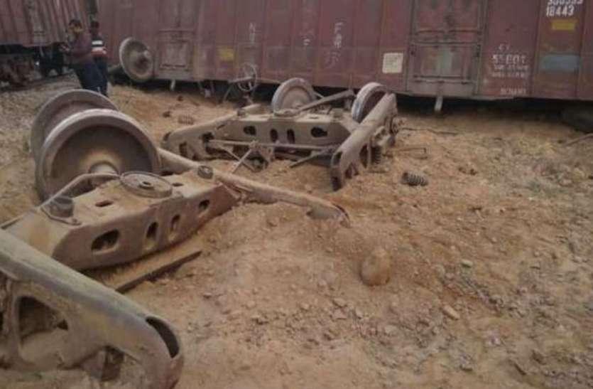 कासगंज में मालगाड़ी के छह डिब्बे पटरी से उतरे, पर रेल यातायात प्रभावित नहीं