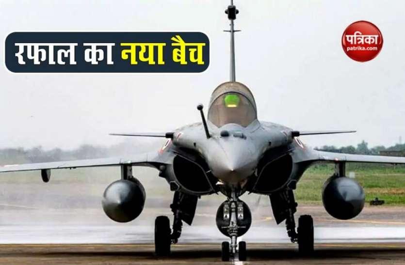 नए साल में और बढ़ जाएगी वायुसेना की ताकत, आएंगे तीन Rafale fighters