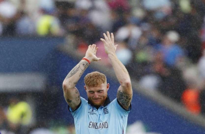 द. अफ्रीका के साथ होने वाली वनडे सीरीज के लिए स्टोक्स, आर्चर और कुरैन को आराम