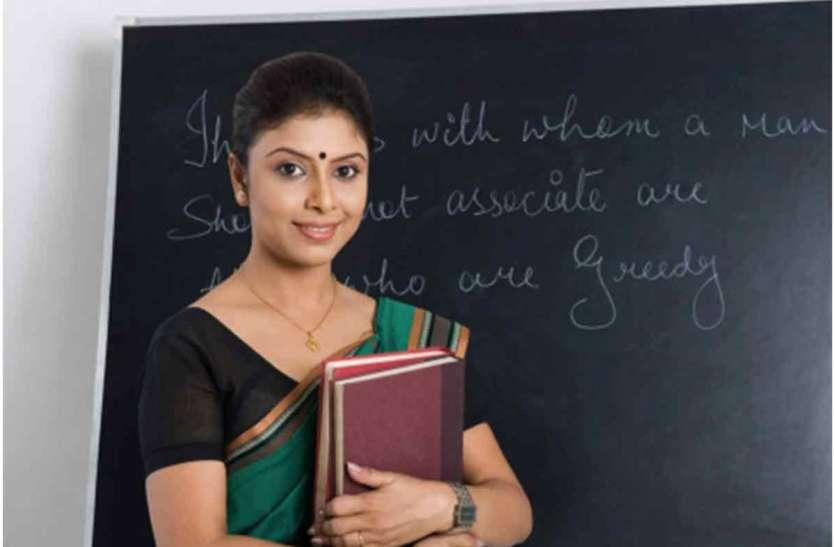 Delhi Guest Teacher Vacancy 2020: शिक्षक और काउंसलर्स के पदों पर भर्ती का नोटिफिकेशन जारी
