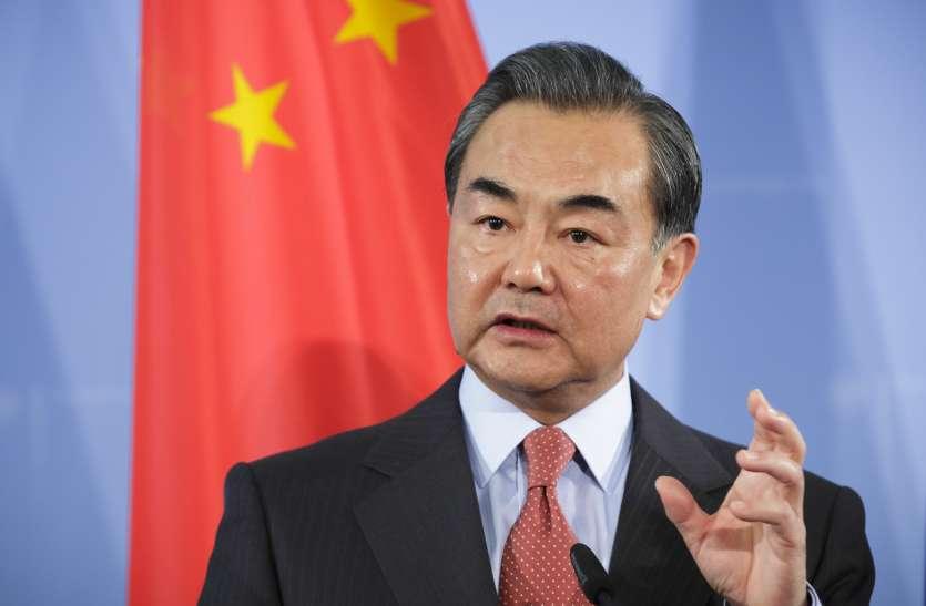China ने दावे को गलत बताया, कहा- नेपाल की 150 एकड़ जमीन हड़पने का आरोप बेबुनियाद