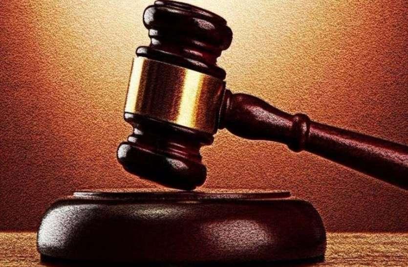 दहेज हत्या के मामले में पति-सास सहित तीन को सात सात की सजा