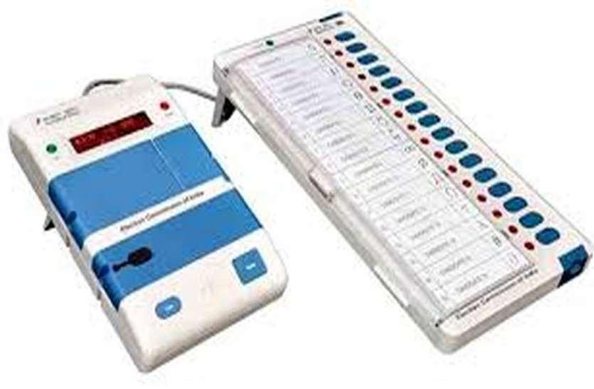 सांवेर उप चुनाव : 2 ईवीएम गायब, देर रात को मिलीं