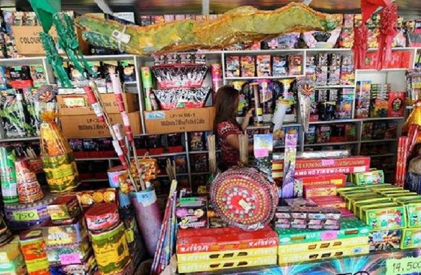 तेज हुई दीपावली की तैयारी, प्रशासन भी जुटा खुशियां लुटाने में