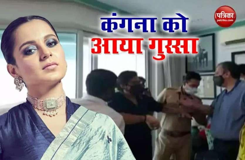 Arnab Goswami को मुंबई पुलिस ने किया गिरफ्तार, सपोर्ट में उतरीं कंगना रनौत